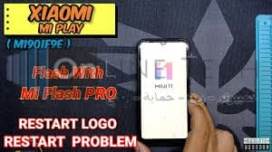 Mi Flash Pro