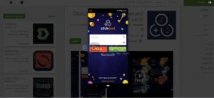 ربح بطاقات جوجل بلاي مجانا