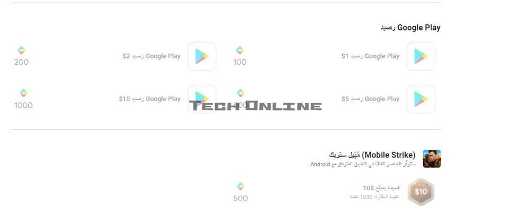 نقاط تشغيل جوجل بلاي