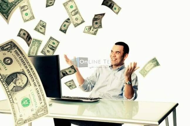 الربح من الانترنت 2021 من 7 طرق وتحقيق 1000$ شهريا