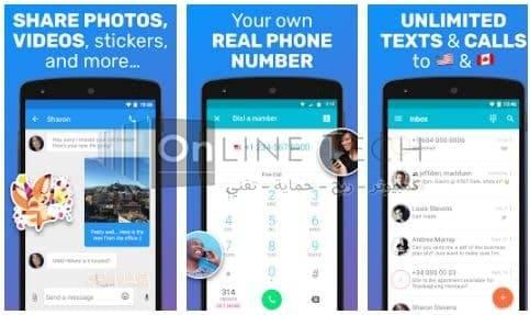تطبيق talkatone لعمل ارقام امريكية لتشغيل الواتساب