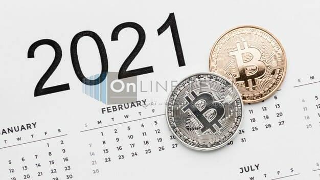 افضل العملات المربحة الرقمية للاستثمار والربح 2021
