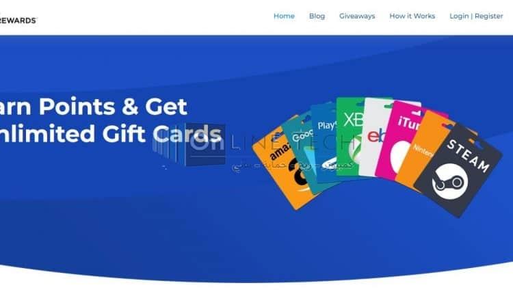 موقع يعطيك بطاقات جوجل بلاي مجانا