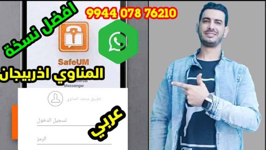 زيادة لايكات الفيس بوك 2021 عربية بطرق مضمونة مجانا