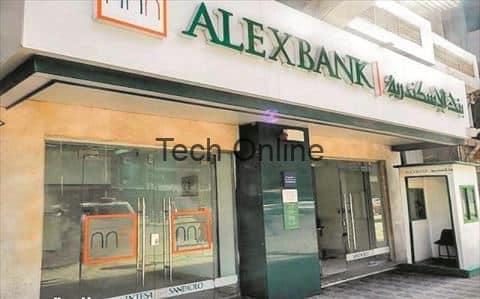 سويفت كود بنك الإسكندرية swift code alex bank جميع الفروع
