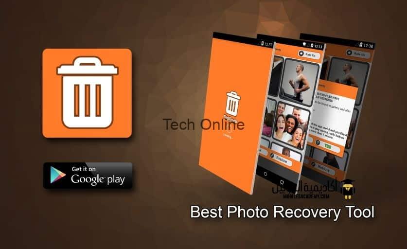 DigDeep استعادة الصور