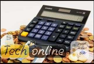 الربح من الانترنت في مصر 600 دولار شهرياً