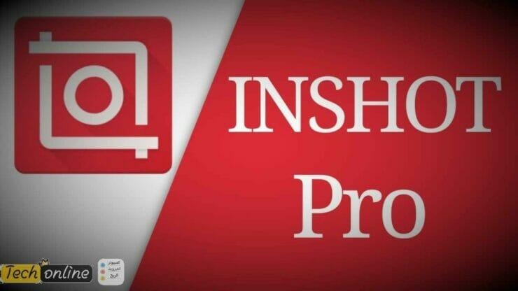 تحميل تطبيق Inshot لتعديل الفيديوهات للأندورويد