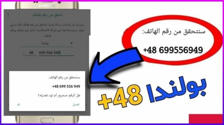 529C4D3C 3E05 4C18 A060 A02FEED57CBE